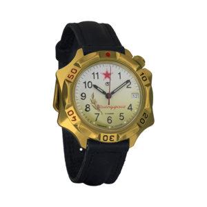 Купить часы Восток Командирские 539707